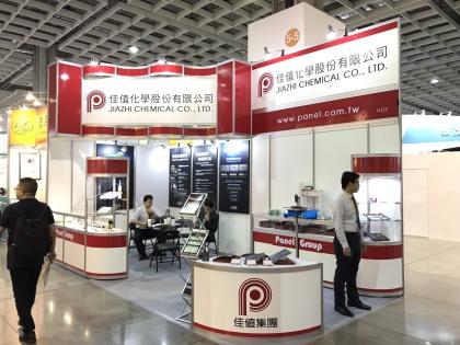 2017 台北國際光電展 歡迎蒞臨指教