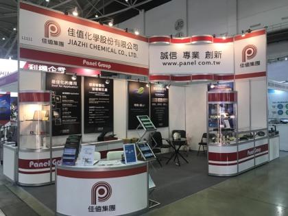 2018 台北國際光電展