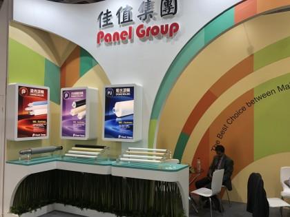 TPCA Show 2018 (第十九屆台灣電路板產業國際展覽會)   歡迎蒞臨指教