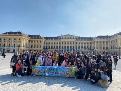 2019年 員工旅遊~奧捷匈之旅
